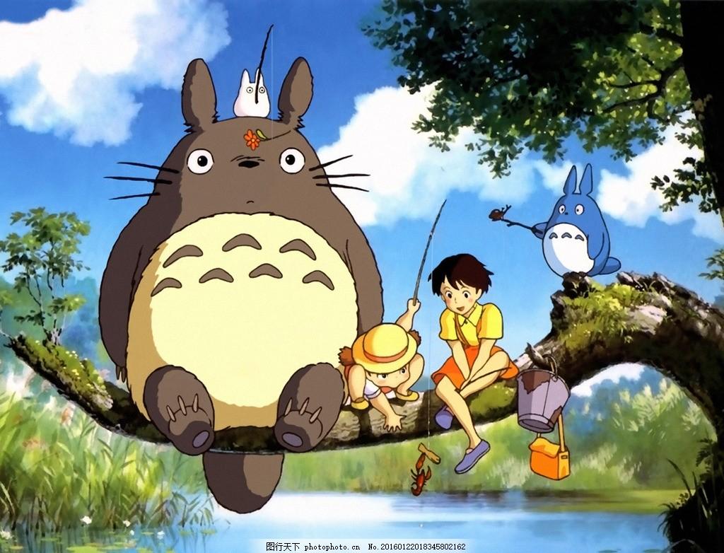 龙猫壁纸 龙猫 宫崎骏 壁纸 水景 动漫 设计 动漫动画 动漫人物 72dpi