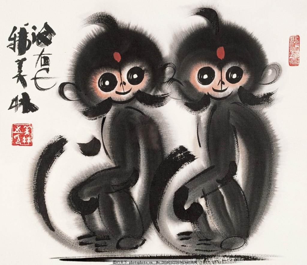 小动物 美林 水墨 可爱 美术 动漫动画