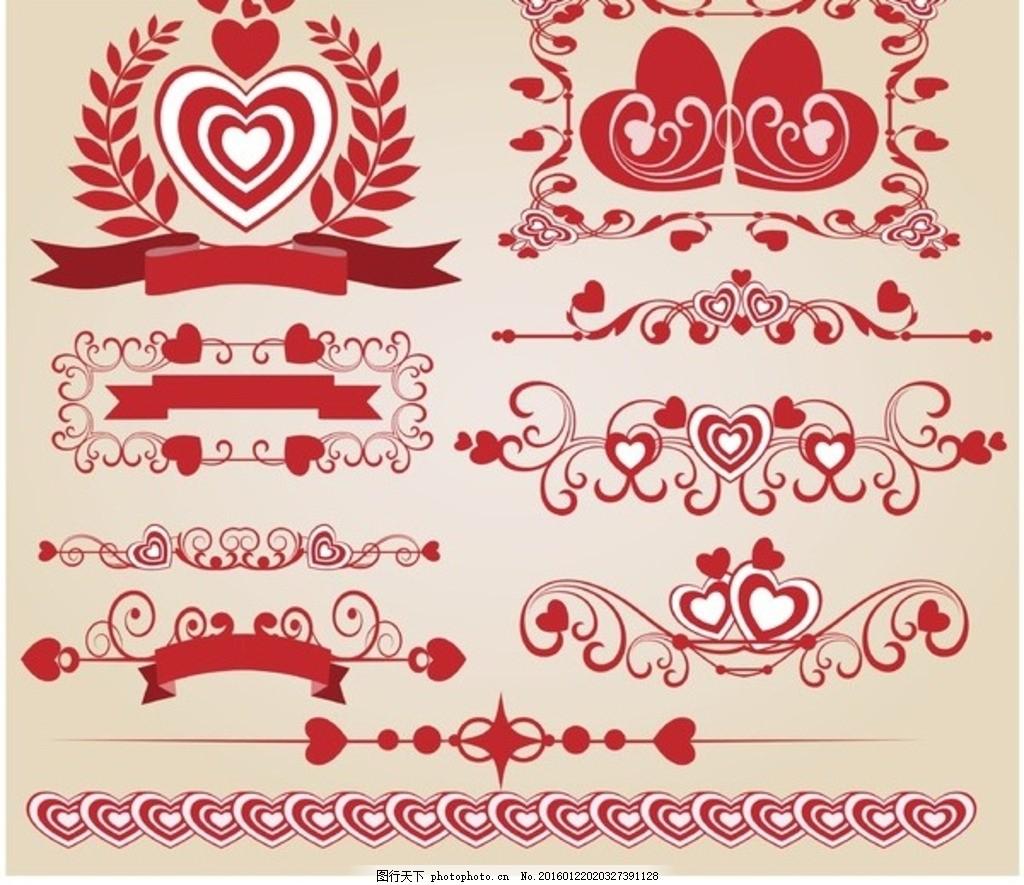 情人节 爱心 藤蔓 花藤 边框 花边 红色 喜庆 欧式 缠绕 矢量 婚礼