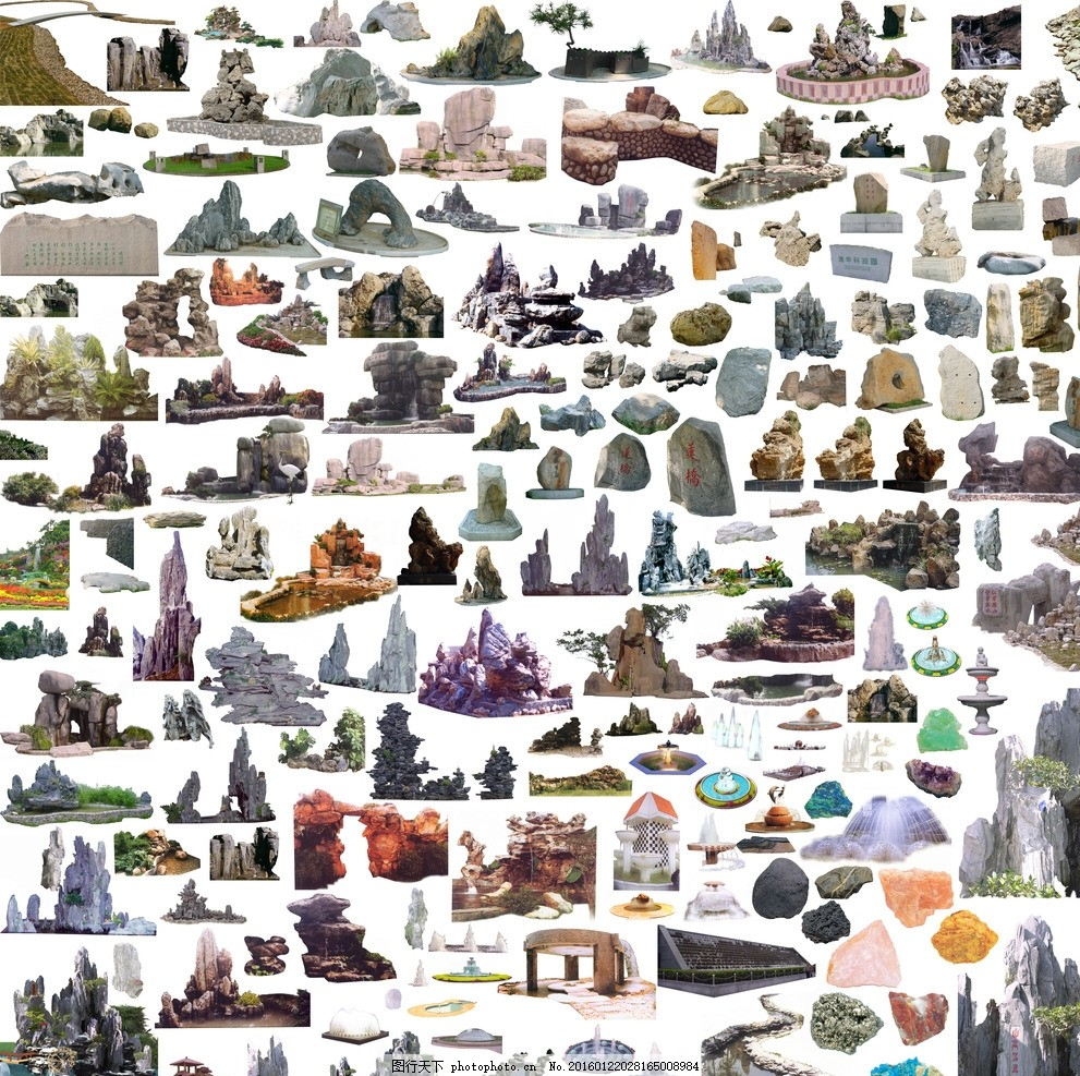 假山石素材 假山 石头 ps素材 效果后期 建筑辅助 环境建筑后期 环境