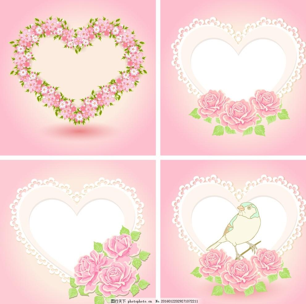 玫瑰爱心边框背景