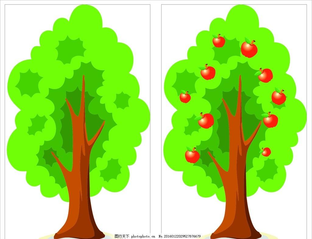 矢量树 大树 矢量树 大树 道具树 苹果树 苹果 植物 设计 广告设计