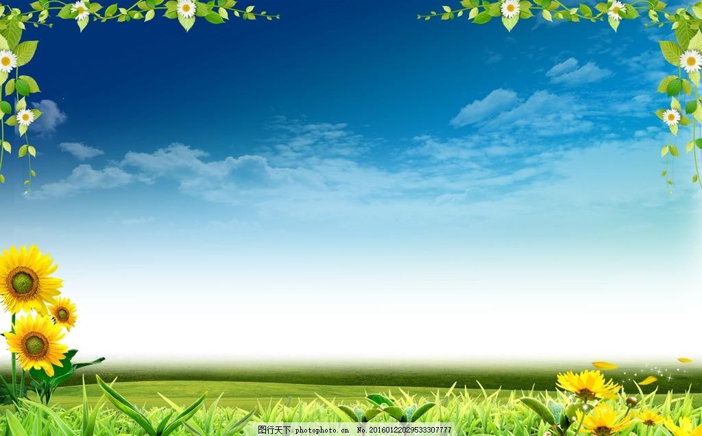 春暖花开 春天素材 吊旗 春天舞台 春天橱窗 春天海报 春天来了 春装