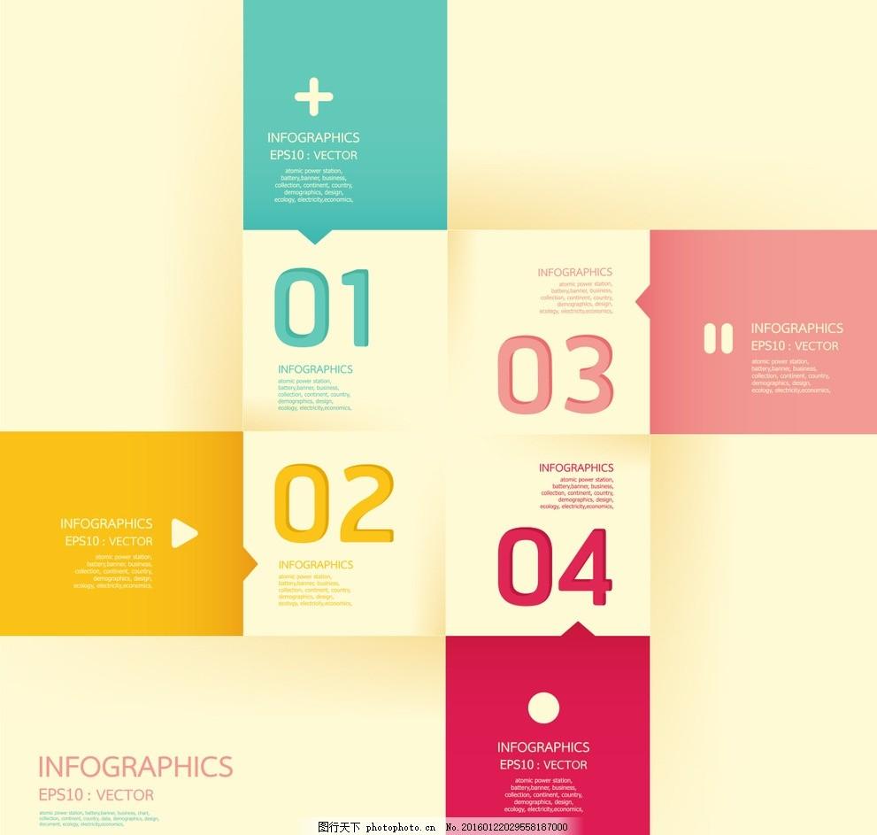 设计图库 广告设计 设计案例  创意数字横幅 创意 数字 横幅 序号