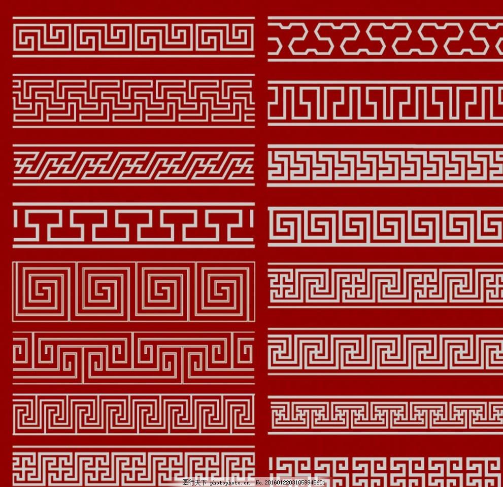 边框回字纹 高清矢量 回字纹 复古边框 中国古风 惊喜分层 卡片 海报