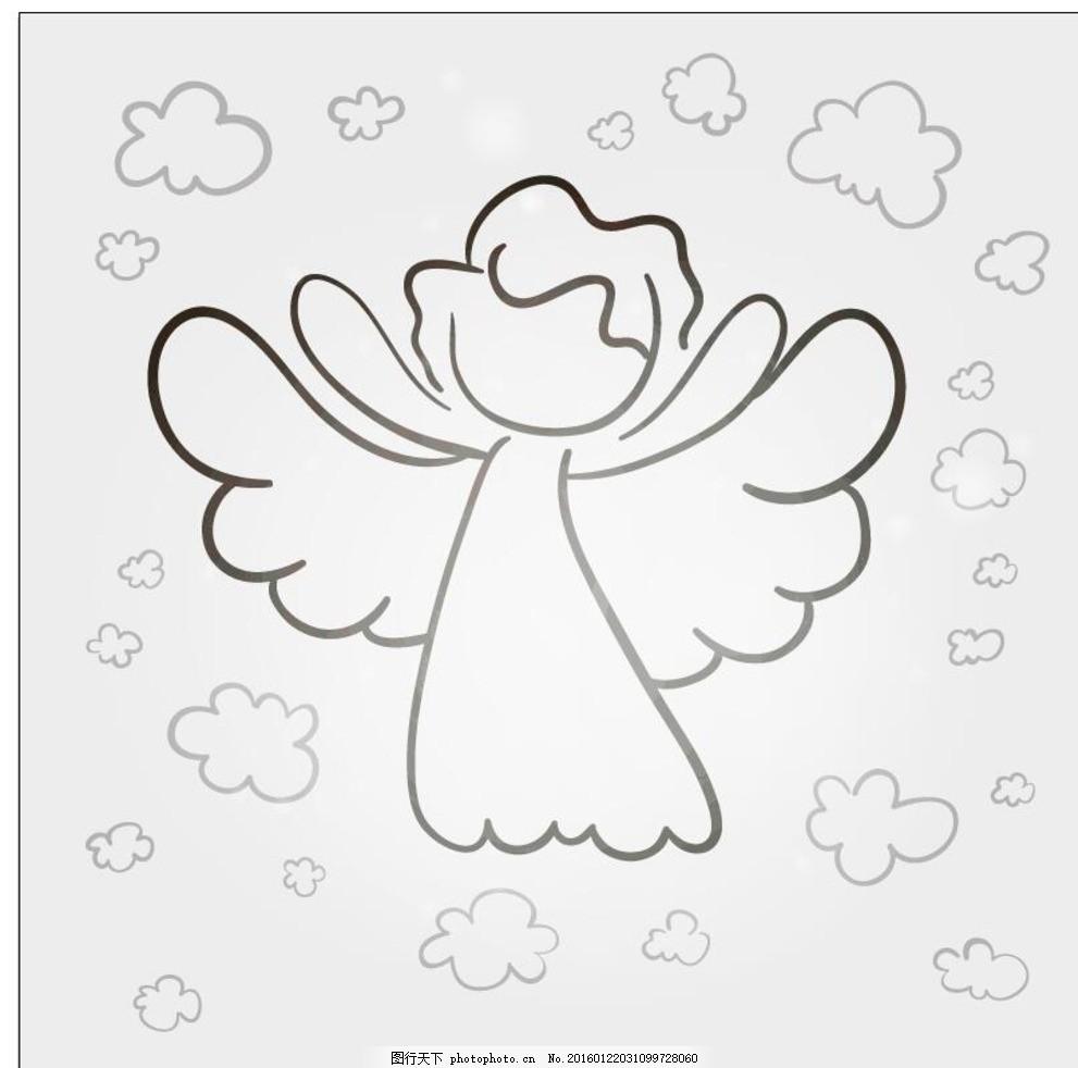 可爱的小天使卡通