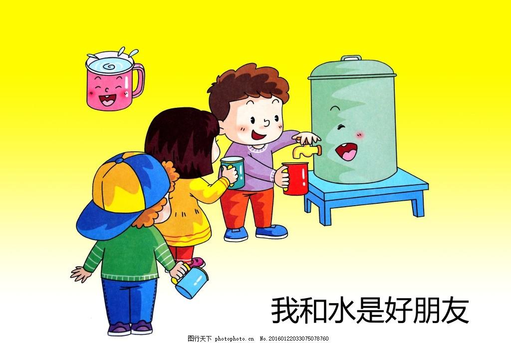 儿童素材 幼儿插图 儿童插图 锻炼身体 卡通孩子喝水 水 宝宝卡通