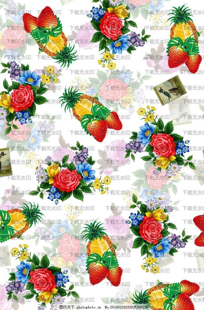 草莓菠萝图案四方连续 蛋糕图案 手绘蛋糕 服装 花 服饰面料 花型面料