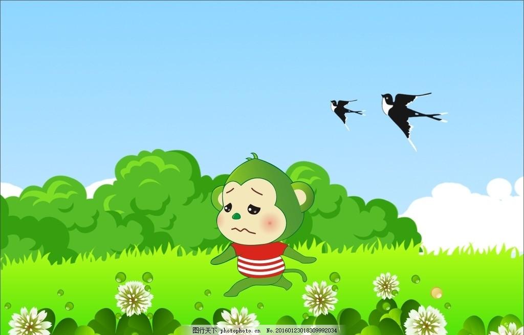 惆怅 绿色 猴子 矢量 cdr 分层 小猴子 走路 栗子猴 设计 动漫动画
