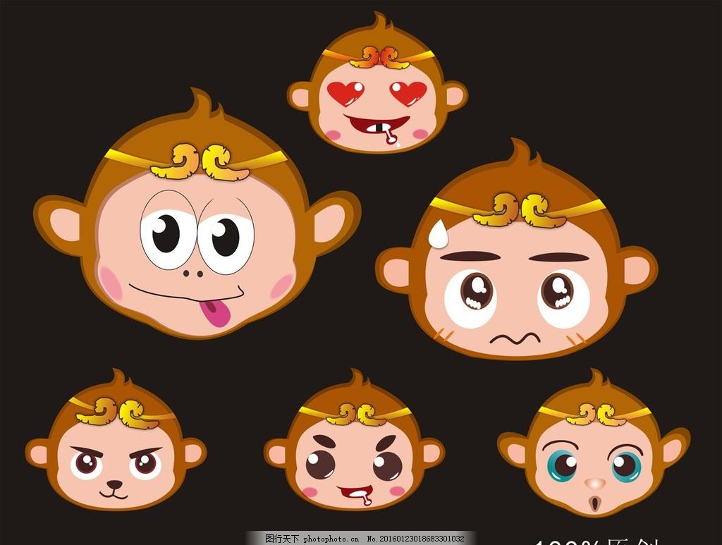 猴子表情 喜怒哀乐 齐天大圣 尺量原创素材 动漫动画