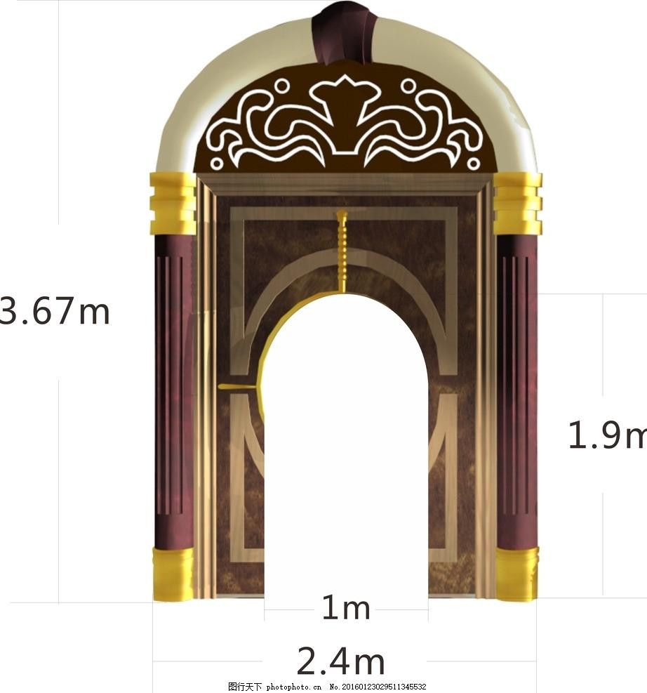 3d 创意拱门 造型 电梯拱门 欧式 立体 柱子 欧式立柱 金色