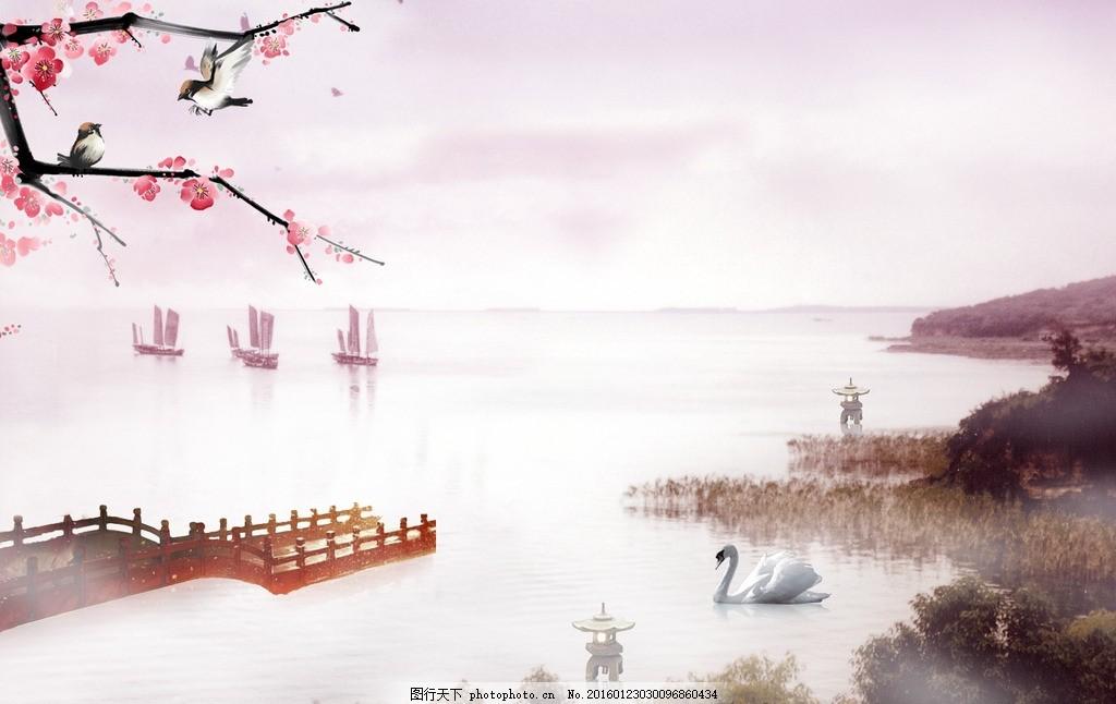 天鹅 山水画 桥 船 天空 中国风 psd素材 古风 灯 水墨画 中国风 设计