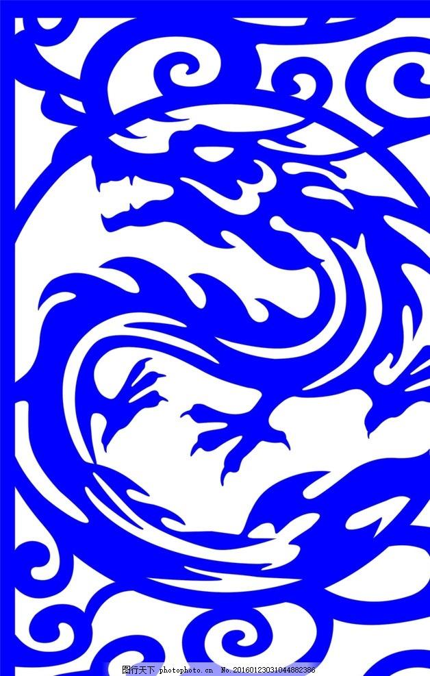 龙头镂空隔断 雕花 古典雕刻 屏风 传统艺术 室内装饰 龙纹