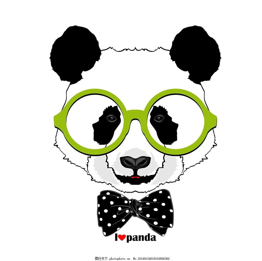 抽象动物 卡通动物 眼镜 拟人 帽子 猫狗 狐狸 长颈鹿 大象