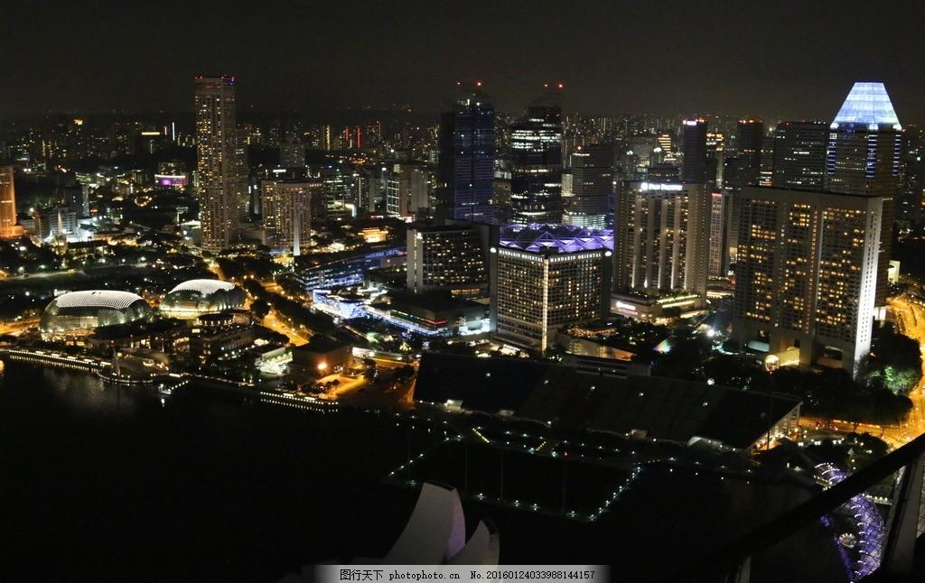 新加坡夜景 新加坡风景 新加坡建筑 摄影 国外旅游