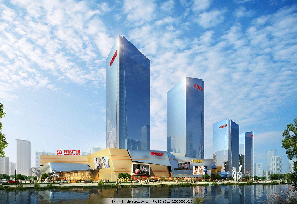 杭州万达广场效果图
