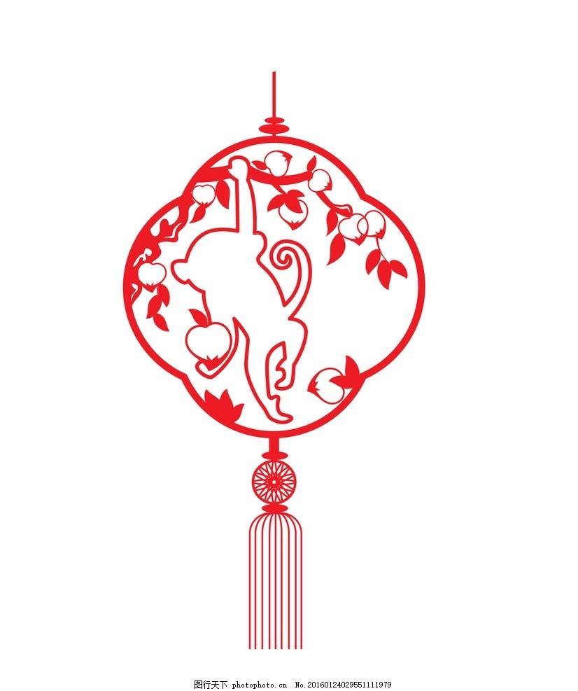 灯笼 红灯 手绘灯笼 2016 元宵 闹元宵 猴年灯笼 喜庆灯笼 新春 快乐