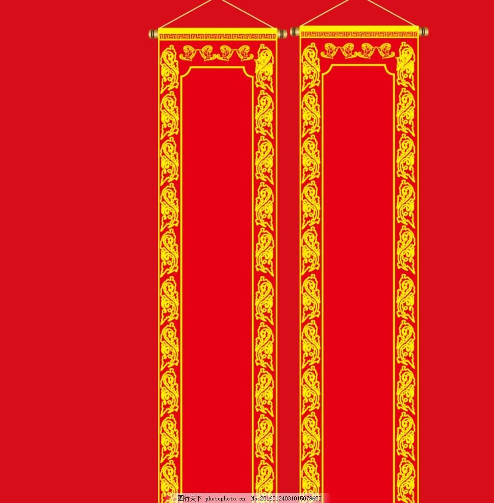 春节喜庆对联 红色 春联 边框 节日 条幅 传统节日