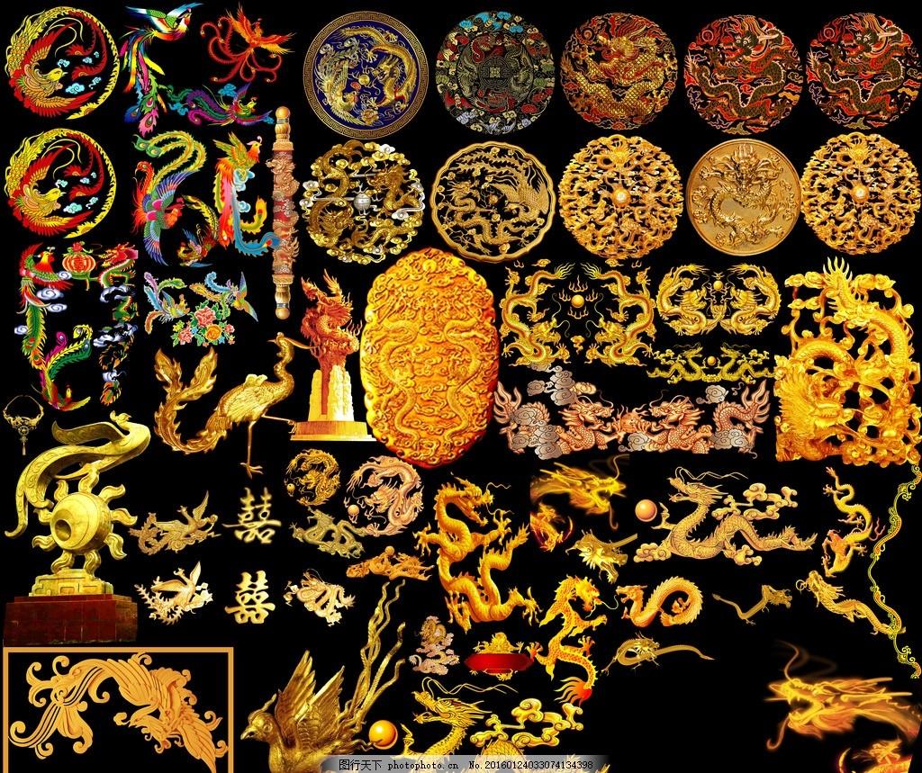 传统龙凤图案 古典龙凤 龙凤雕花 镂空花纹 镂空雕花 龙凤呈祥 传统花