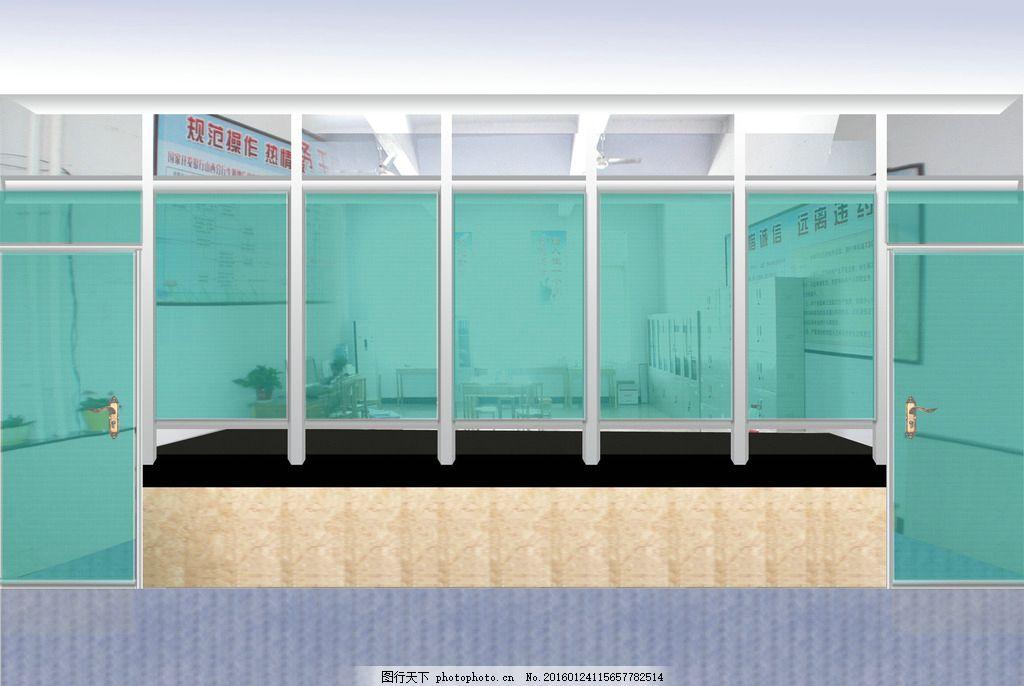 柜台效果图 银行柜台效果 玻璃效果 营业台 营业厅 设计图 柜台方案