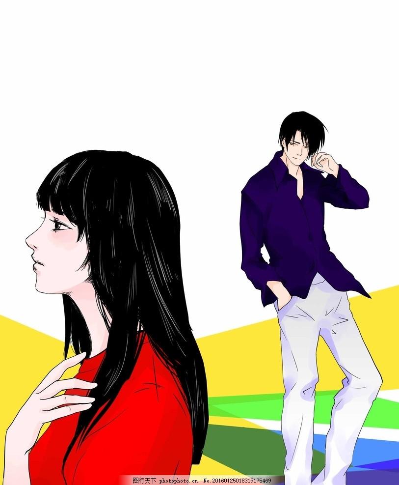 情感 插画 插图 卡通 漫画 情侣 男女 感情 爱情 恋爱 帅哥 背影 美女