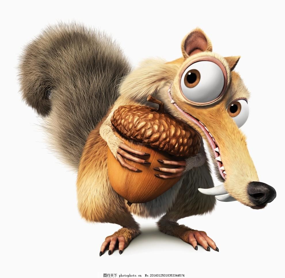 冰河时代 狐狸 栗子 远古生物 卡通 动物 动漫动画