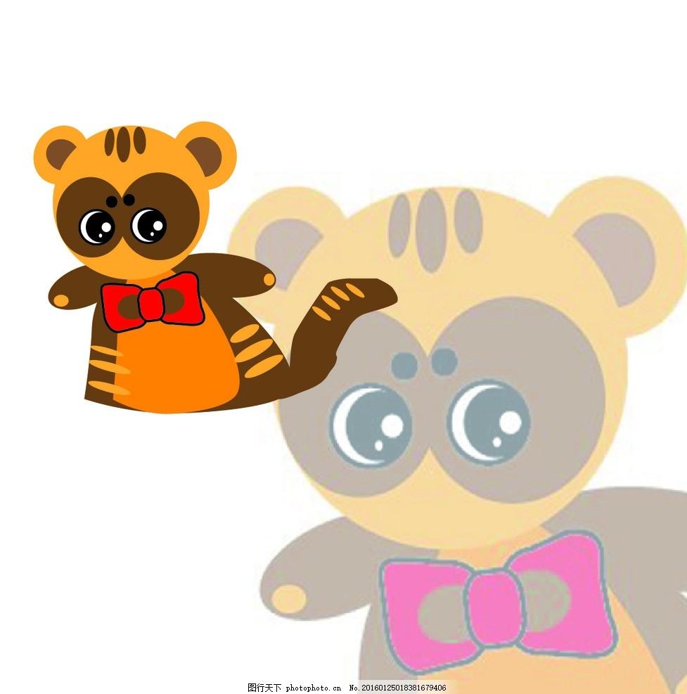 小浣熊 卡通画 卡通小浣熊 浣熊 熊猫 可爱卡通 简笔画 设计 设计