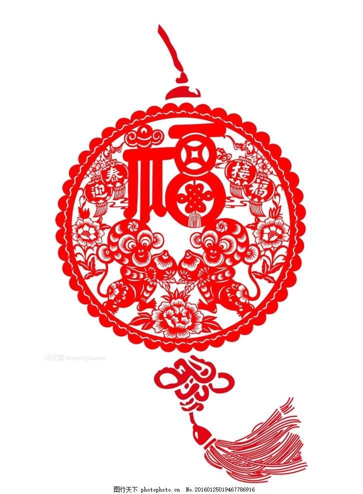 猴年 新年 猴子 贴纸 猴年剪纸 猴年贴纸 设计 广告设计 2016 中国结
