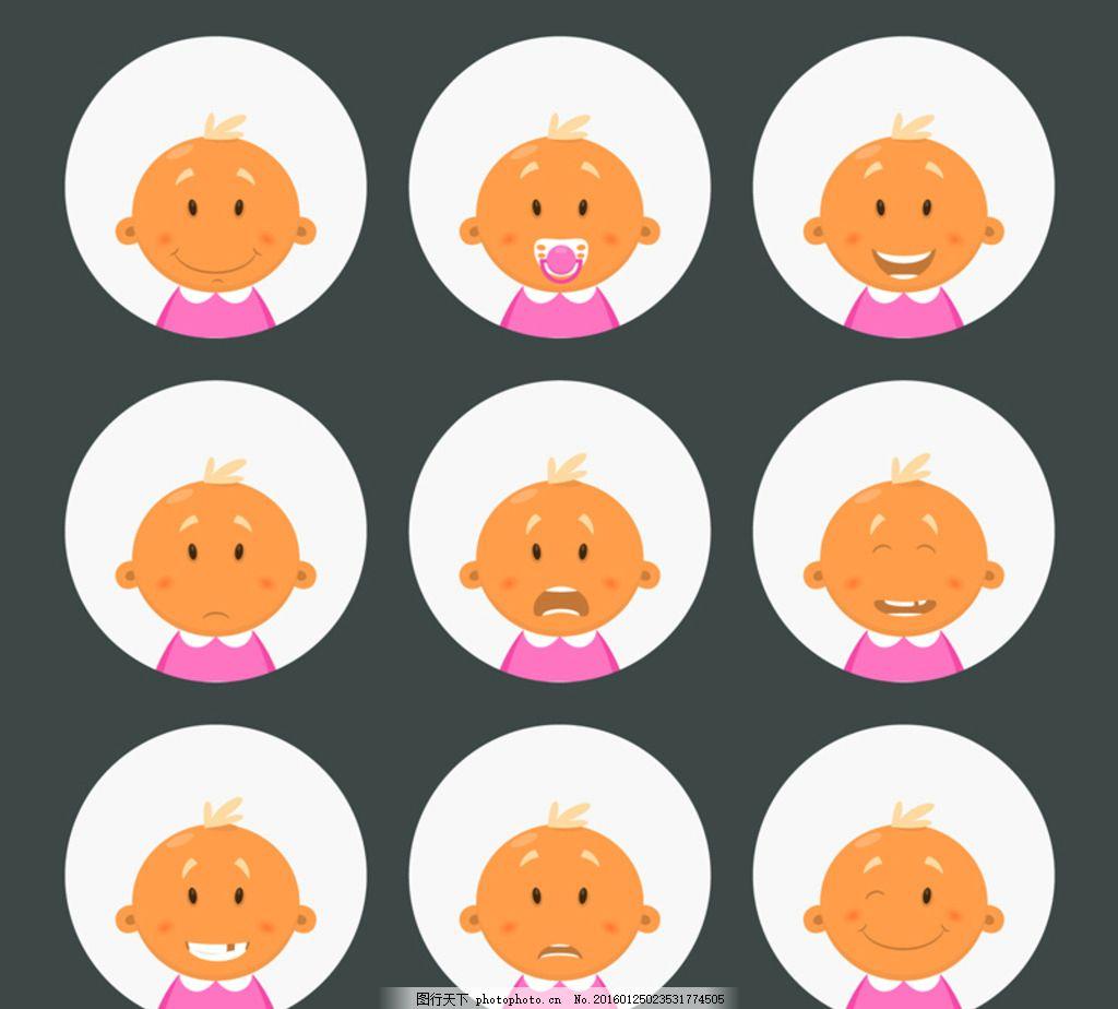 可爱 婴儿      宝宝 孩子 幼童 幼儿 表情 人物 微笑 难过 调皮 傻笑