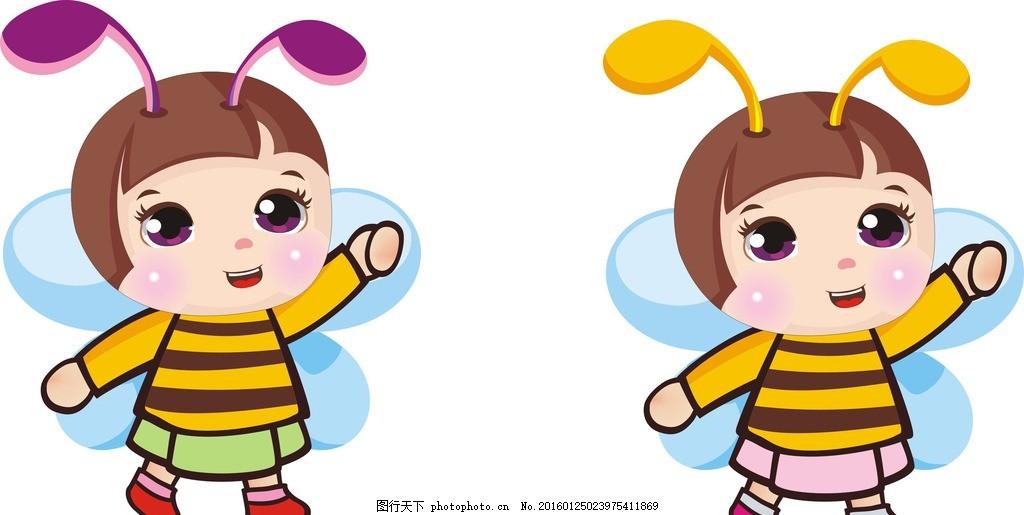 小蜜蜂 可爱 卡通 吉祥物 活泼 幼儿 小孩 幼儿园 设计 人物图库 其他