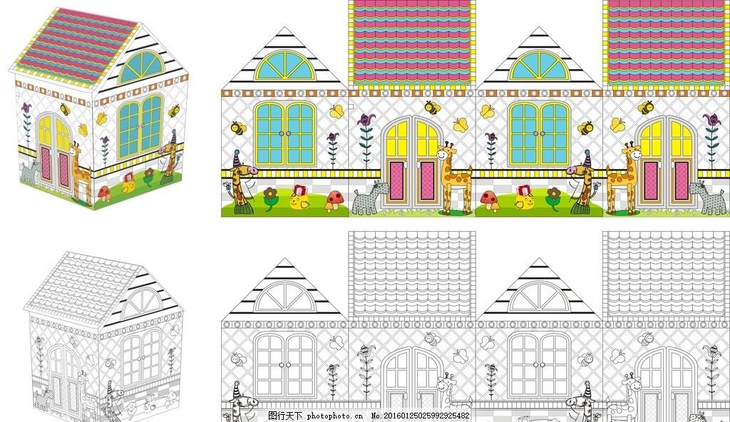 纸制品 动物 花草 儿童乐园 儿童玩具 儿童世界 幼儿园 教育 科教 墙
