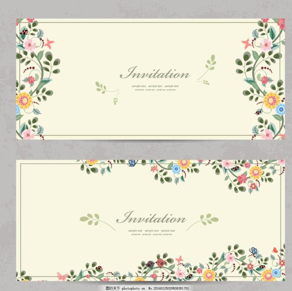 卡通花卉花边 手绘花卉卡片 手绘花卉边框 素雅 卡通花卉 贺卡 鸟