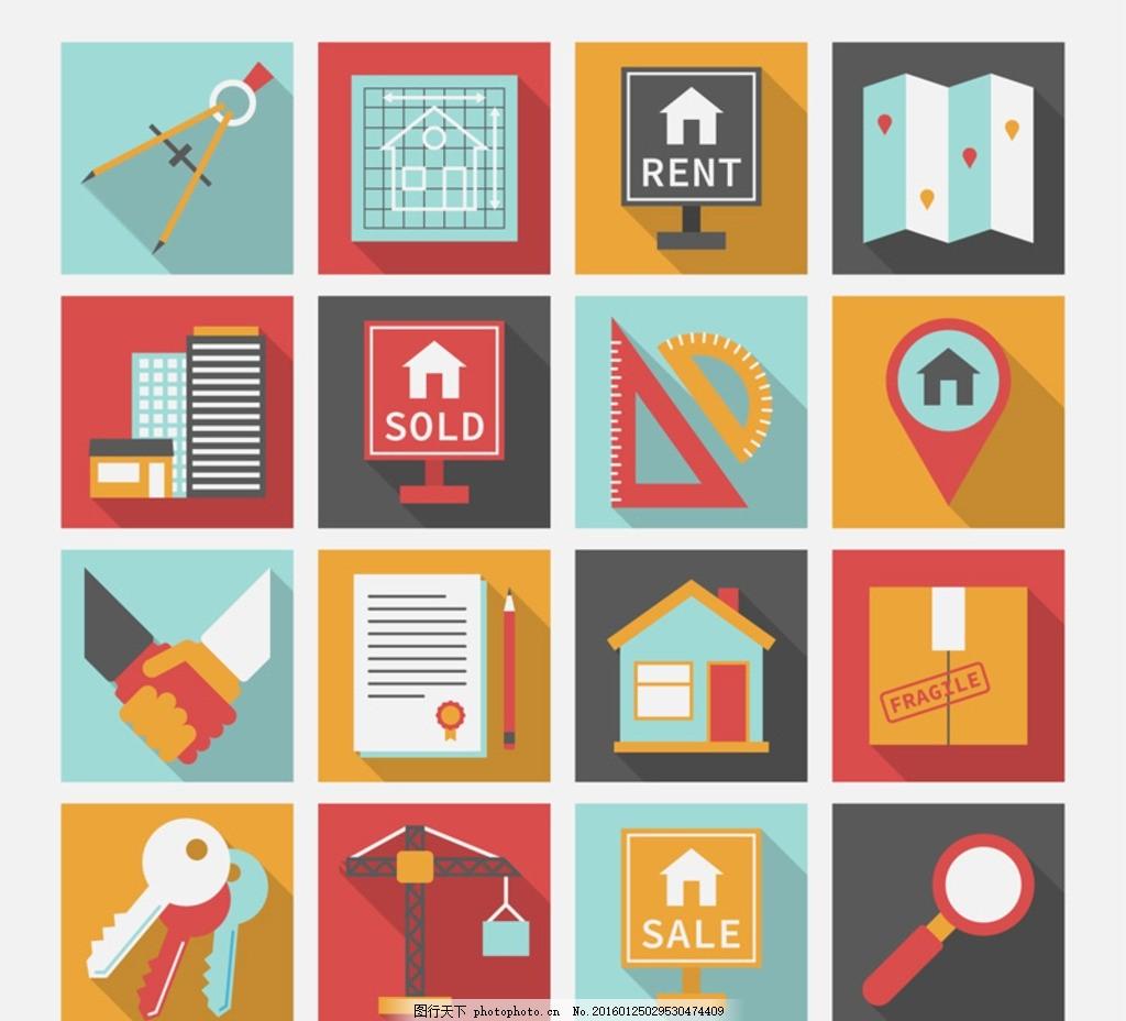 房地产图标 标签 圆规 建筑图纸 施工 房屋 屋子 房子 地图