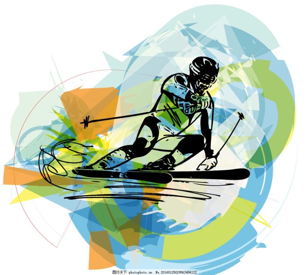 滑雪 滑雪海报 滑雪运动 滑雪比赛 滑雪奥运会 滑雪冬奥会 滑雪背景