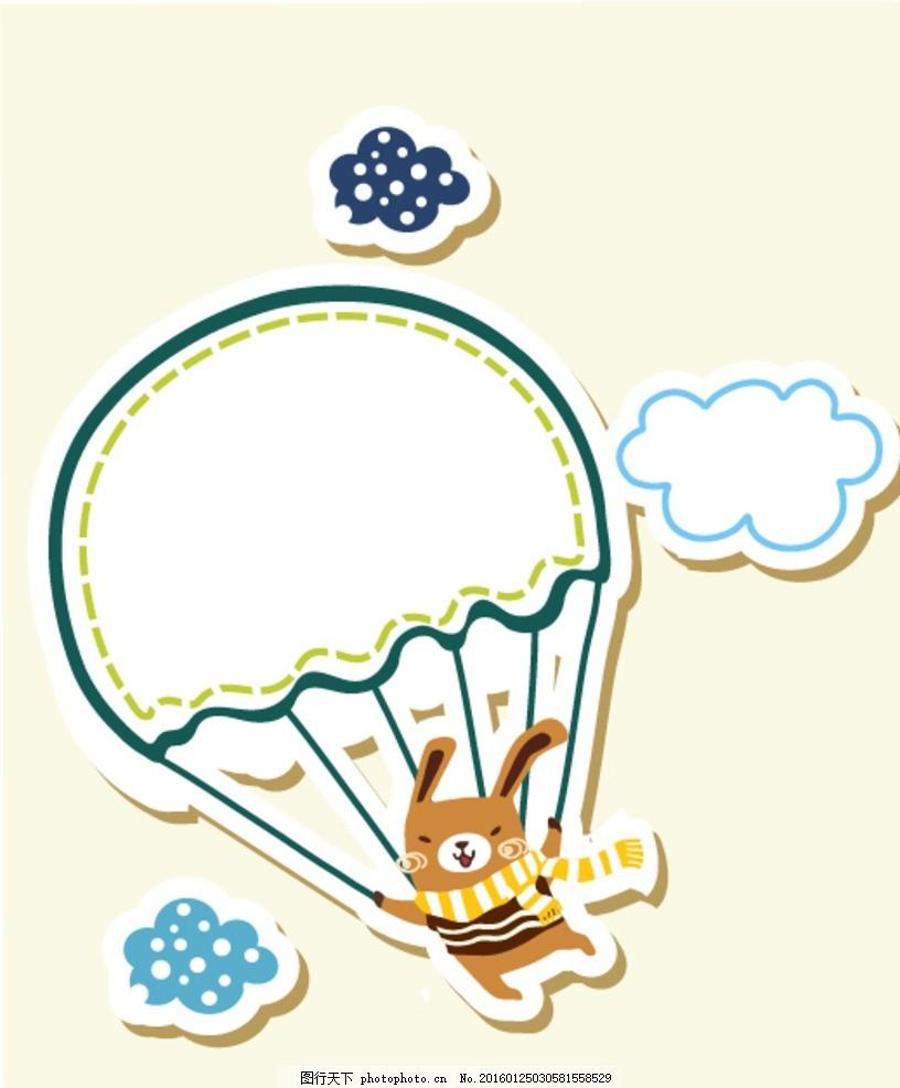 卡通小熊 卡通 手绘 熊 可爱小熊 降落伞 白云 清新风 绘画小熊 卡通