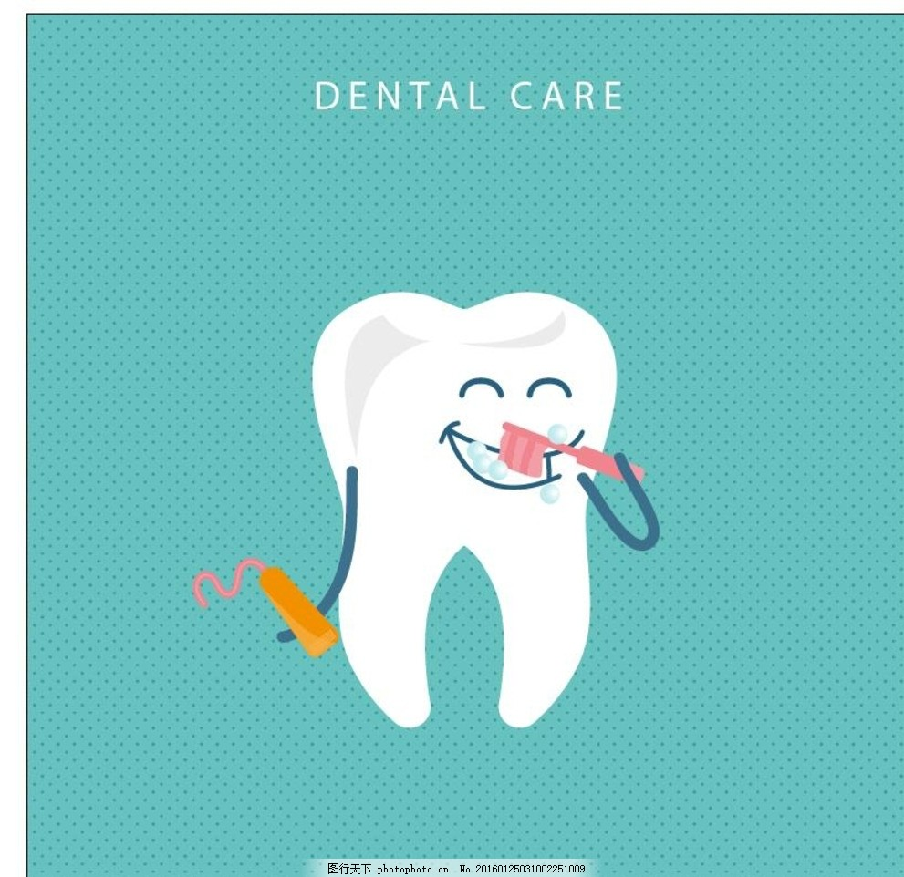 牙齿矢量图 可爱牙齿 卡通 口腔 标志图标 其他图标 最新矢量素材