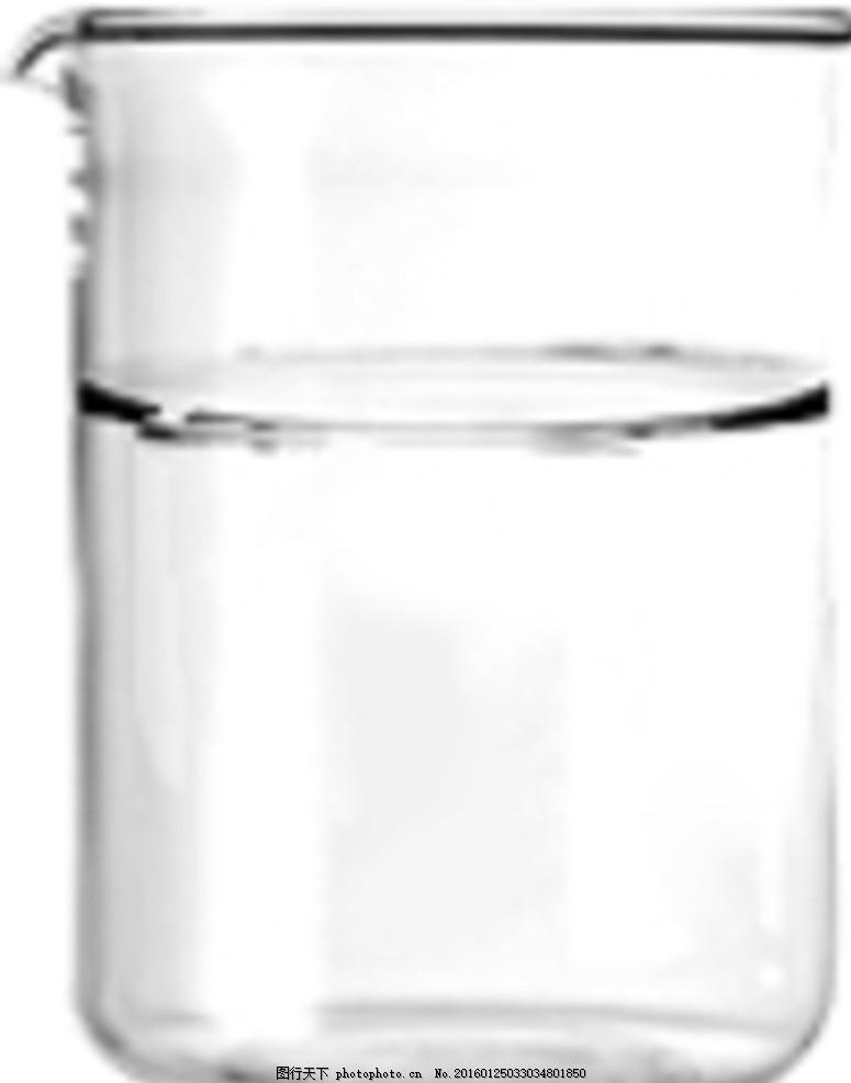 烧杯 化学仪器