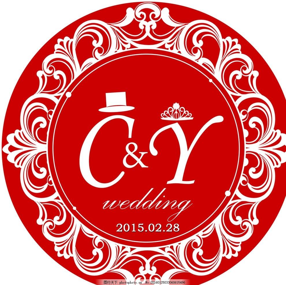 婚庆logo 皇冠 帽子 欧式边框 红色 花边