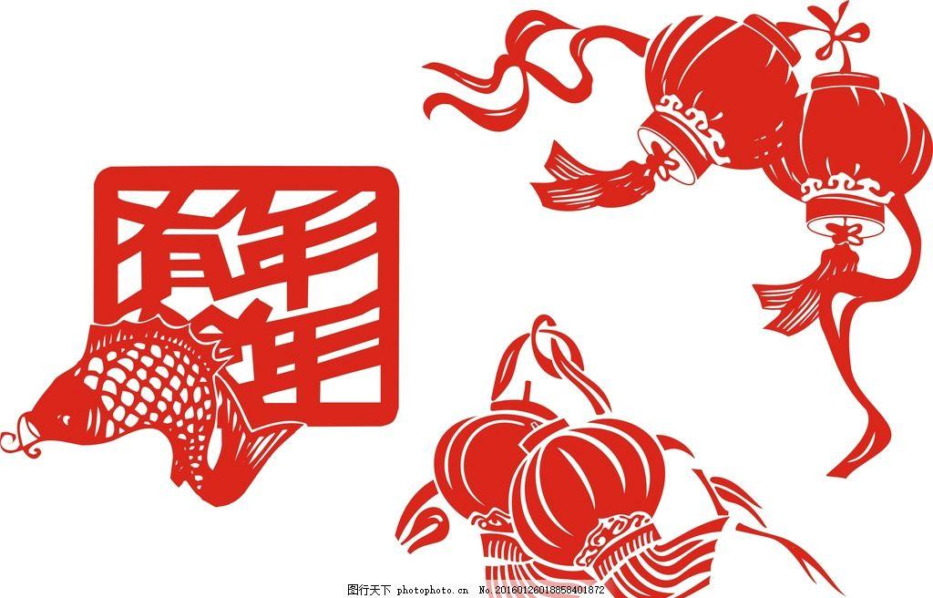 鱼 花窗 鲤鱼 鲤鱼跃龙门 民间剪纸 吉祥图案 吉庆有余 红色 双鱼
