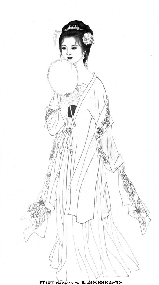 国画仕女图 工笔 灰图 古代人物