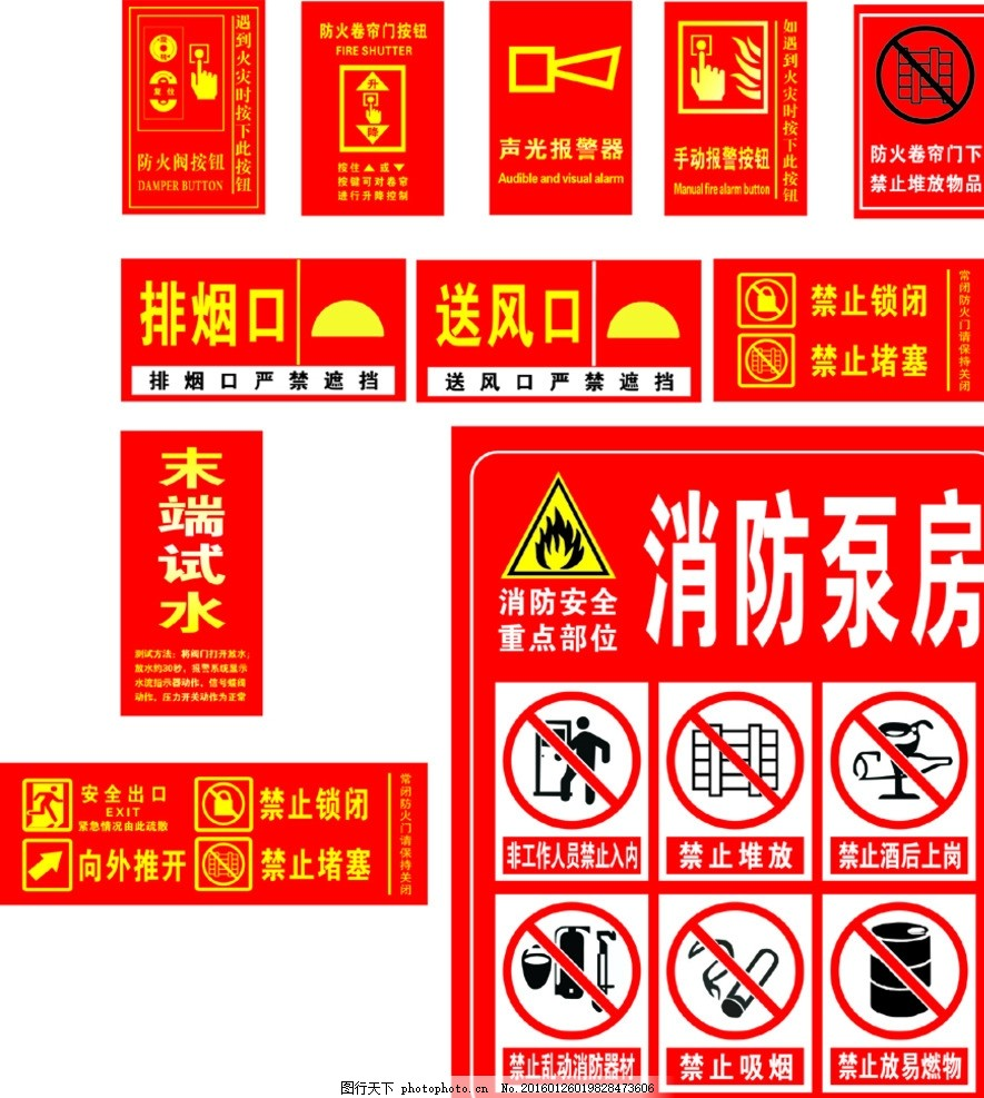 火警报警方法_一个火警报警声音,用于学校消防演习的,MP3格式的最好