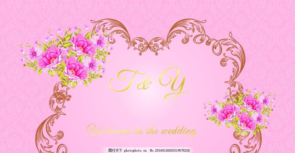 欧式婚礼背景 粉色婚礼 欧式 粉色 花纹 花藤 设计 底纹边框 花边花纹