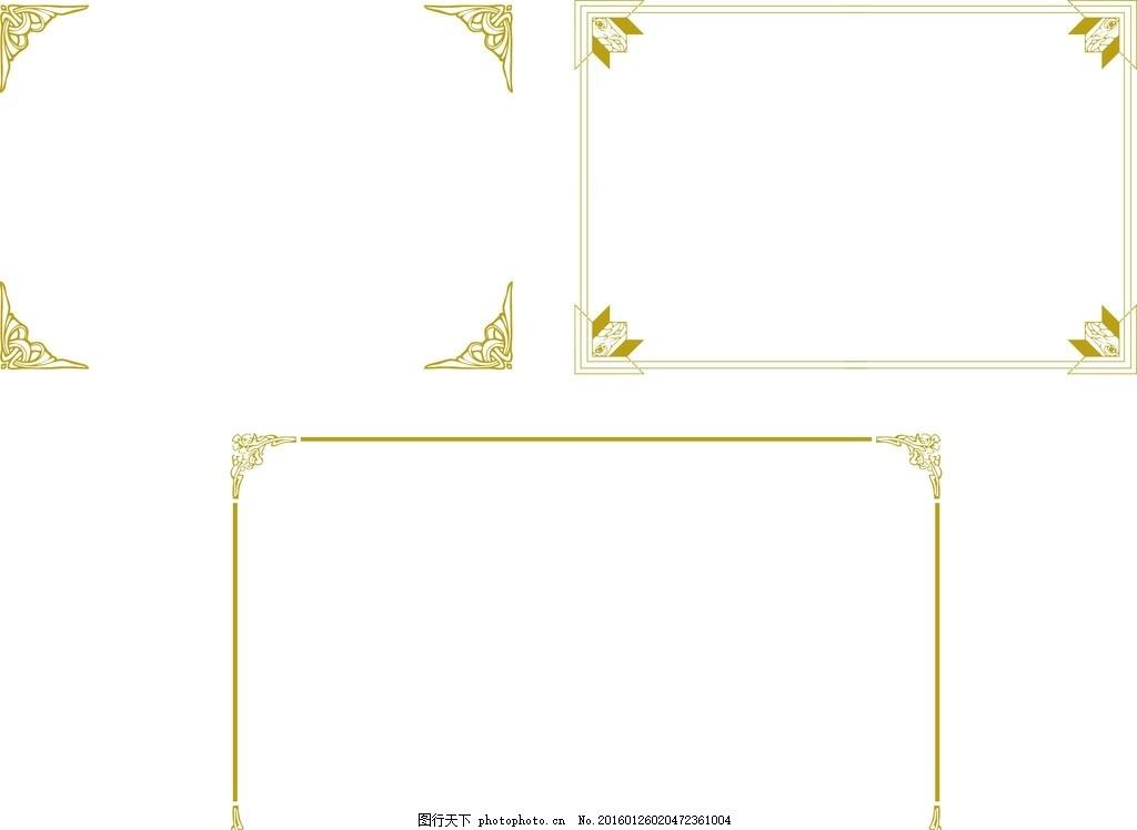 创意 简易 大方 美观 适用 花纹花边 底纹边框 黑色 线条 方框 圆形
