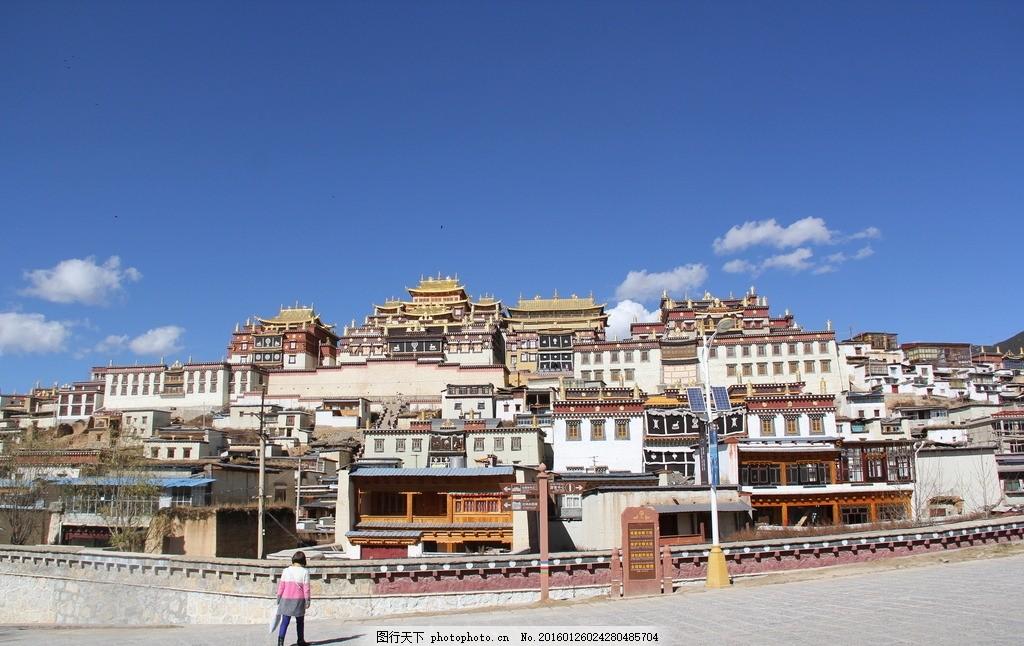 风景区名胜 古迹 古建筑 建筑 风景画 采风 古香古色 云南 迪庆 藏族