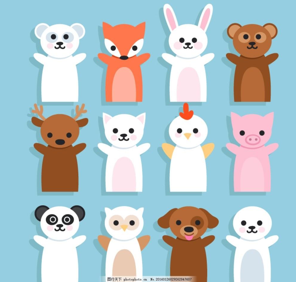 可爱动物 可爱 清新 简约 活泼 动物 狗 兔子 鸡 鹿 熊猫 狐狸 考拉