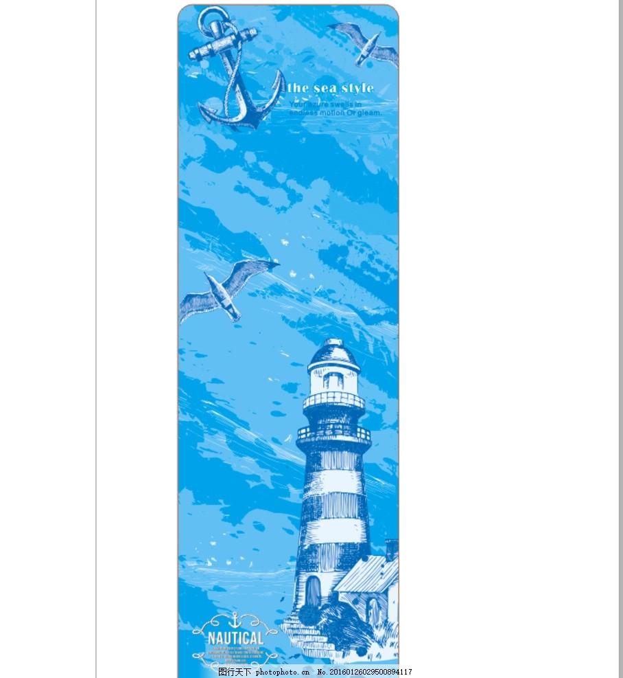 海洋风 海军 灯塔 大海 中性风 卡片设计 吊牌设计