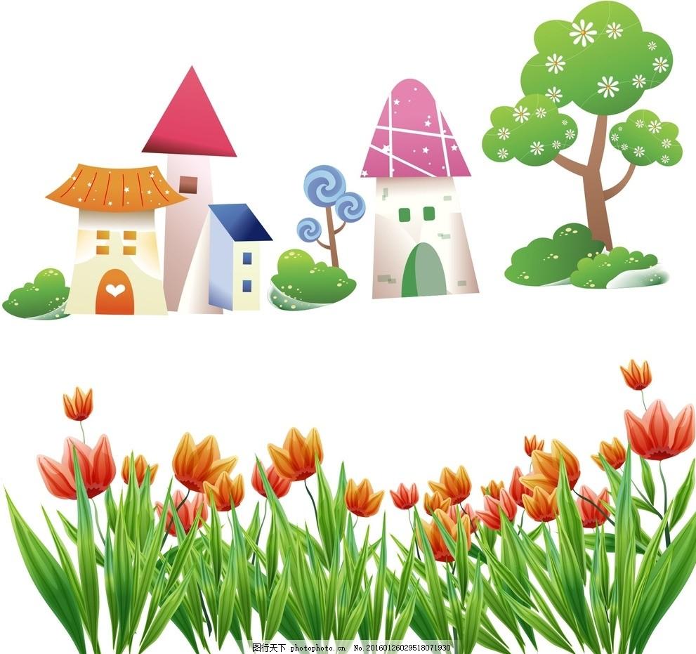 卡通房子 矢量郁金香 卡通素材 可爱卡通 矢量素材 幼儿园小房子