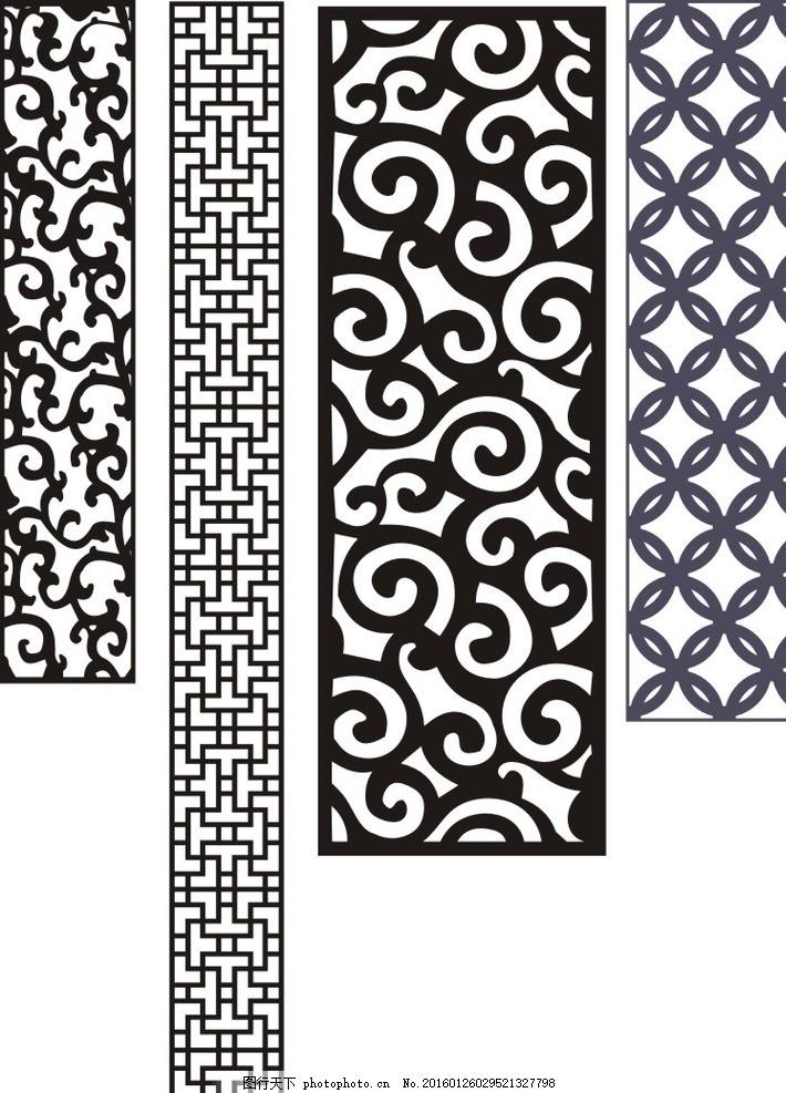 镂空 镂空素材 雕刻 隔断 屏风 屏风隔断 花纹 雕刻花纹 装饰花纹