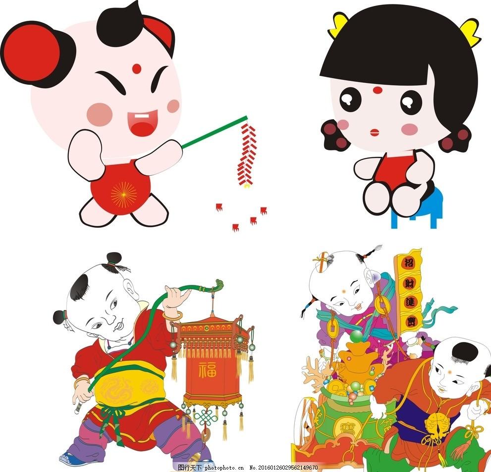 娃娃 年画 人物 小孩 孩童 古代 古代小孩 儿童幼儿 放鞭炮 矢量新年