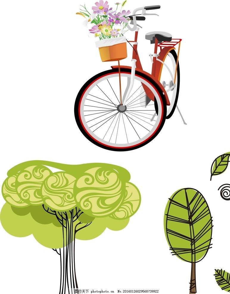 自行车 树木 卡通素材 可爱 手绘素材 儿童素材 幼儿园素材 卡通装饰